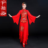 Festive Yangko clothing 2019 new spring and summer fan dance costumes classical dance drums square dance costume women