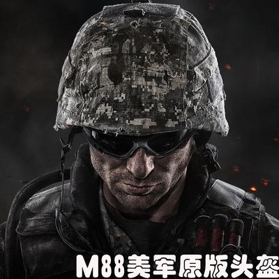M88头盔特种兵战术钢盔美国大兵迷彩布罩头盔CS防暴伪装防护装备