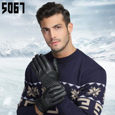 皮手套男冬触屏手套加绒加厚PU皮骑行摩托车男士手套冬季保暖骑车