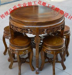 实木圆桌吃饭桌餐桌椅中式榆木小户型餐厅桌凳组合大厅接待桌园桌