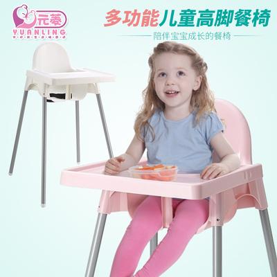 儿童多功能餐椅宜家用宝宝椅宝宝吃饭椅子座椅安全饭桌婴儿餐桌椅最新最全资讯