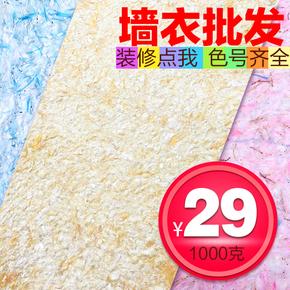 客厅卧室酒店装修电视背景墙壁纸材料3D 浮雕墙衣纤维涂料墙衣批