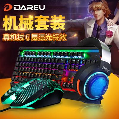 达尔优牧马人游戏机械键盘鼠标耳机三件套装青轴黑轴小智小苍lol图片