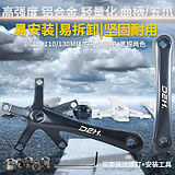 Bicycle aluminum square hole universal sprocket crank crank left and right mountain bike dead fly road left leg right leg five claws