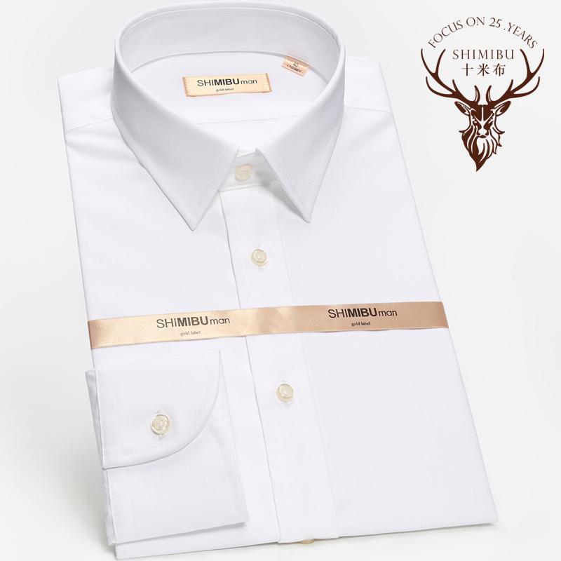 长袖小领衬衫