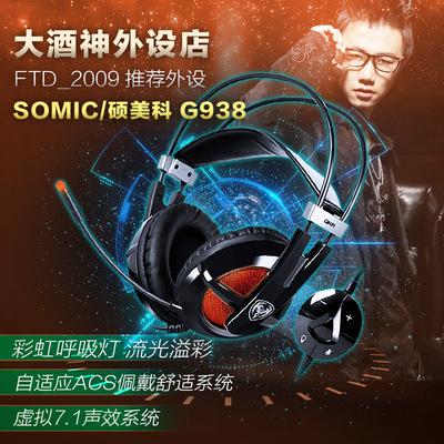 pioneer耳机头戴式