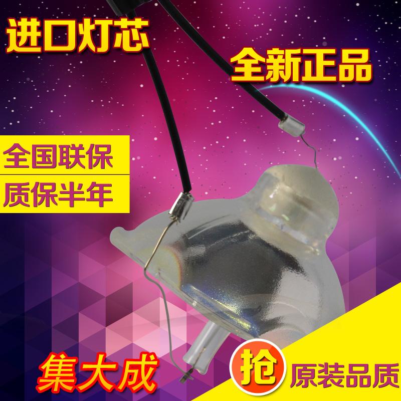 集大成适用于爱普生EB-D290/C30XEELPLP50灯泡)