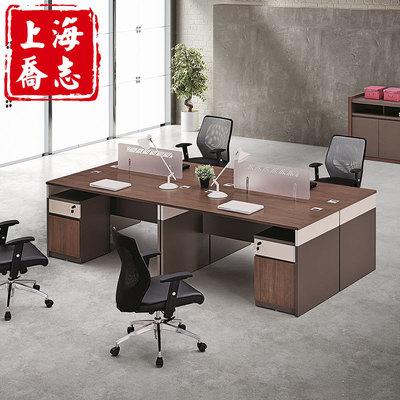 上海办公桌职员家具四人组