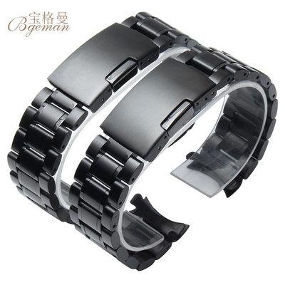 宝格曼黑色弧口钢带手表带适配英纳格卡西欧精工西铁城18 20 22mm