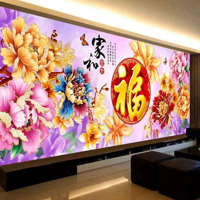 贴钻十字绣家和万事兴钻石画满钻2018新款5d客厅花开富贵福砖石秀双十二