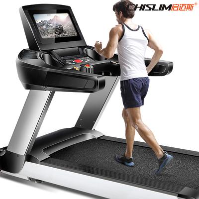 健身房商用跑步机