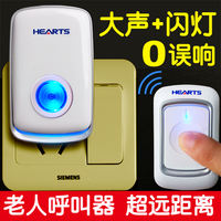 Wireless alarm first aid elderly emergency call remote ringing bell call bell home security elderly pager
