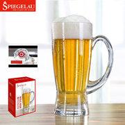德国进口 诗杯客乐小麦啤酒杯 扎啤杯把手 匠心独具