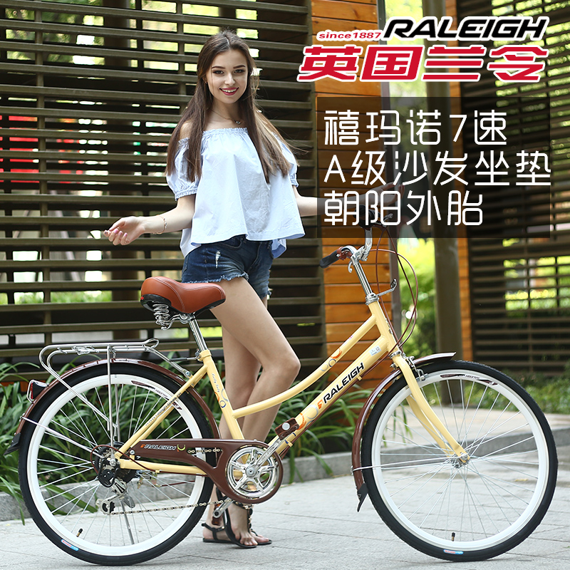 女生自行车单车