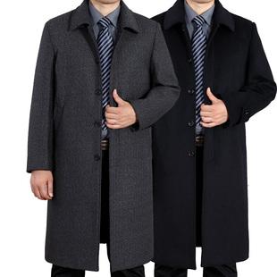 天天特价中老年过膝大衣男加长款羊毛呢子大衣超长外套大码风衣冬
