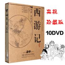 Westworld DVD диск шесть маленьких детей CCTV 86 издание старых HD полноформатный сериал подлинной CD
