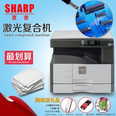 复印机一体机a3