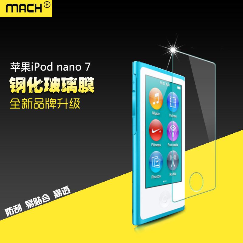 MACH 抗蓝光iPod Nano8苹果iPod Nano7高清防爆钢化玻璃贴膜MP3
