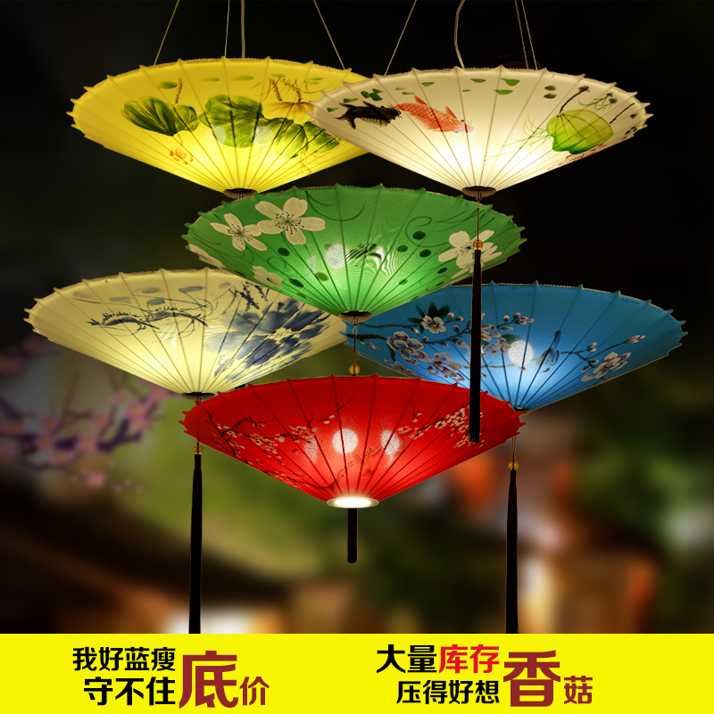 雨伞灯吊灯