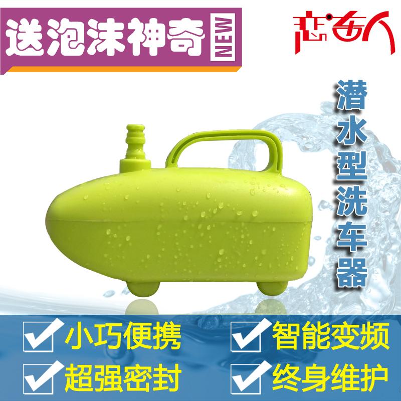 便携洗车器自动车载高压自助洗车机家用洗车刷电动洗车宝洗车套餐