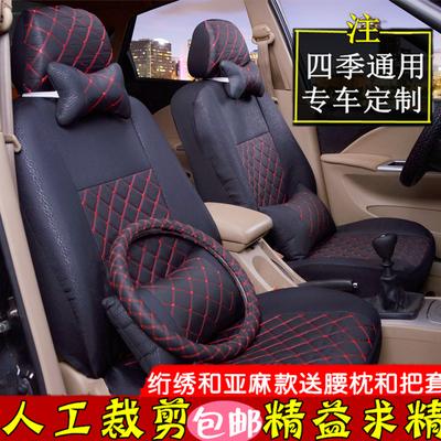 比德文M6 M3 M7 M8电动汽车专用座套四轮坐垫四季全包座椅套布套