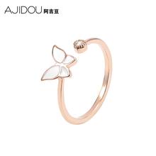 阿吉豆开口戒指蝴蝶甜美气质玫瑰金可调戒指女