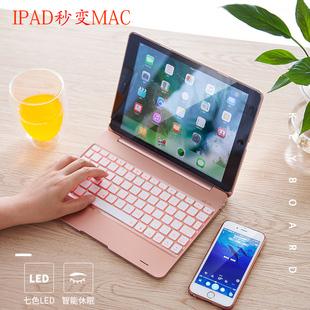 平板苹果电脑键盘