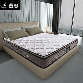 慕思床垫 智AI 乳胶床垫  独立筒弹簧床垫 舒适智能 助眠床垫