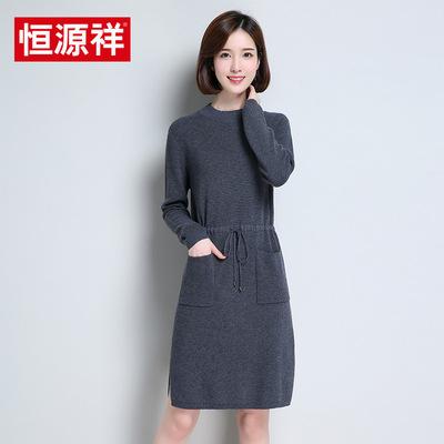 恒源祥秋中长款半高领针织衫女宽松系带含羊毛针织衫长袖套头毛衣