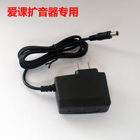 AKER / love class charger amplifier original charger electrical adapter love class brand special manufacturer supply