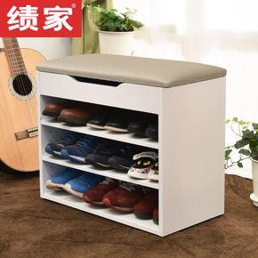 绩家 免安装换鞋凳 储物鞋柜 简易鞋架小鞋柜储物凳穿鞋收纳凳子