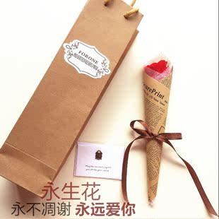 蓝色妖姬永生红玫瑰保鲜花束礼盒一单枝只支圣诞节物品求爱婚生日