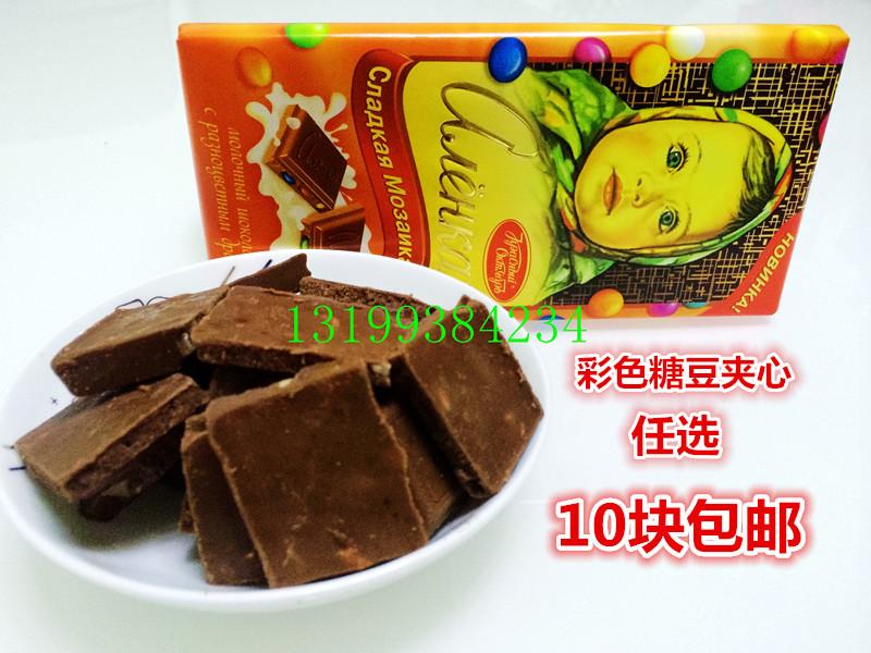 糖豆巧克力