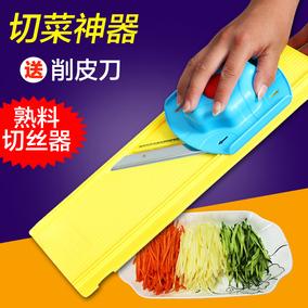正品龙江切丝片器厨房神器刨丝插丝板多功能全国包邮做饭的好帮手