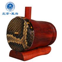 北京星海高胡乐器专业花梨高胡非洲紫檀木圆筒木轴原木抛光8742