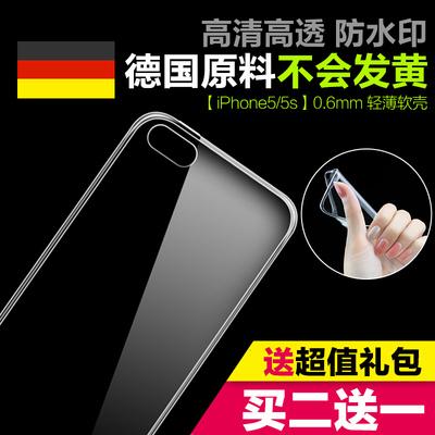 苹果5s手机壳硅胶iphone5手机壳i5s保护套透明壳软外壳防摔男女款