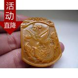 Natural Yunnan Longling Huanglong jade pendant Chicken oil Topaz Antique Fengpai pendant Pendant Yellow wax jade jade
