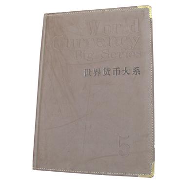 中泉世界货币大系05.钱币实册人民币收藏册定位册珍藏册保护册