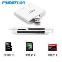 Product wins card reader all in one Universal sd card reader usb3.0 high speed Canon SLR camera memory cf thousand big card multifunction ms general computer mini tf car U disk small