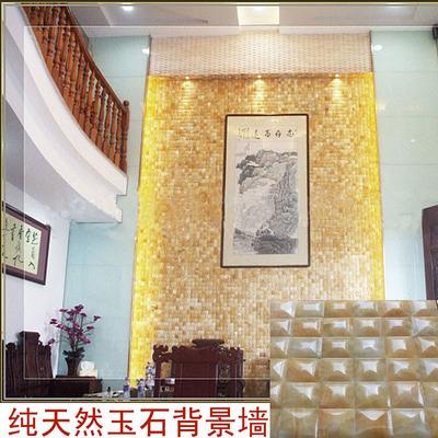 多规格天然玉石背景墙马赛克 松香玉大理石材马赛克电视背景墙砖最新最全资讯