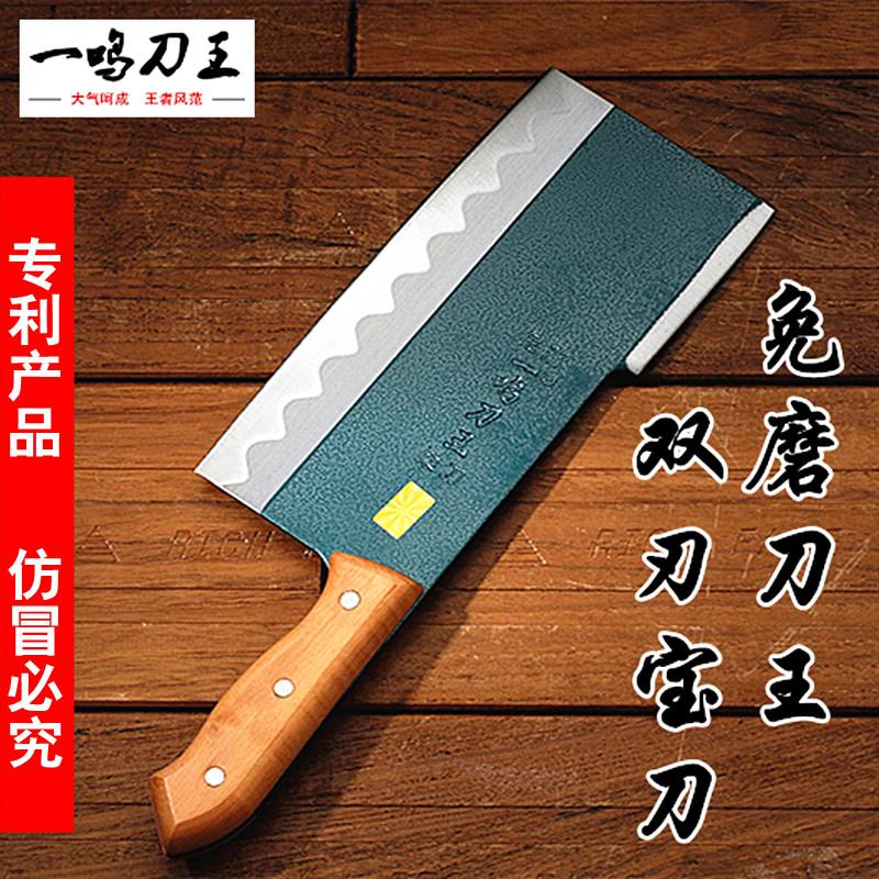 Кухонные ножи для измельчения продуктов Артикул 521626699022