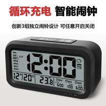 Cycle charging smart alarm clock 3 groups of independent alarm creative students mute night light bedside electronic clock alarm table