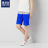 Boys' summer 2019 new pants kids' shorts sports shorts cutouts for kids' quick dry beach panties