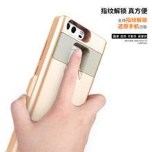 華為P9背夾電池 帶指紋解鎖 P10無線充電寶手機殼超薄便攜大容量