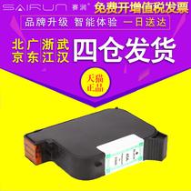 HP78墨盒HP1280墨盒HP1180C墨盒HP1180C6578D墨盒兼容
