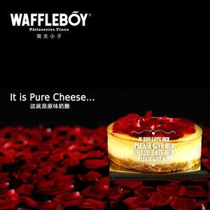 窝夫小子推荐经典重乳酪芝士新鲜生日蛋糕送女友北京上海同城配送