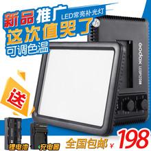 神牛LED P120C可調色溫LED攝像燈攝像常亮燈單反便攜補光燈主播燈