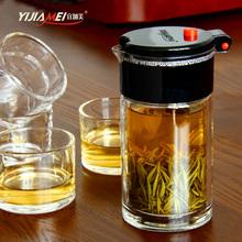 飘逸杯套组泡茶壶泡茶杯过滤花茶壶 宜加美 耐热双层玻璃茶壶茶具