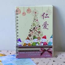 感恩节圣诞卡礼物节日礼品基督徒经文精致卡基督教圣经卡片