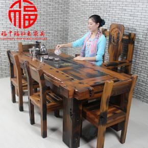 老船木家具古船木茶桌实木茶台茶桌椅组合功夫茶几户外阳台泡茶桌